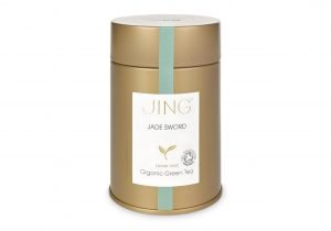 Organic Jade Sword Tea Caddy