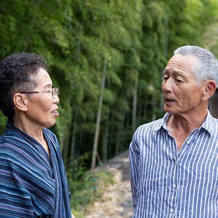 Mr and Mrs Miyazaki